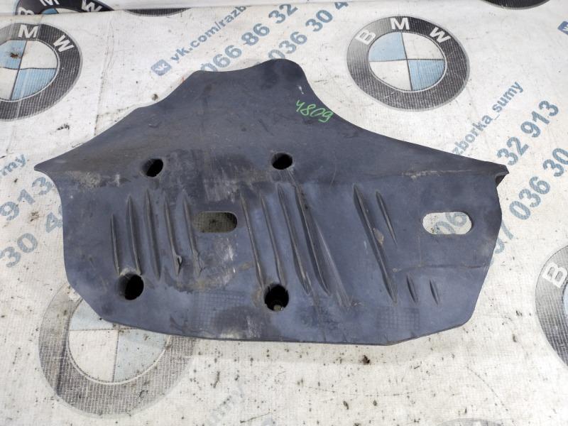 Защита Bmw 3-Series F30 N20B20 2013 задняя правая (б/у)