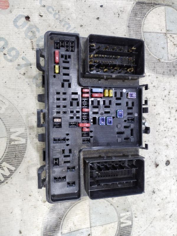 Блок предохранителей Ford Fusion 2.5 2014 (б/у)