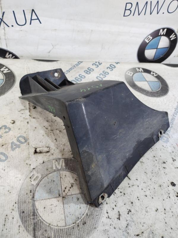 Защита Ford Fusion 2.5 2014 задняя правая (б/у)