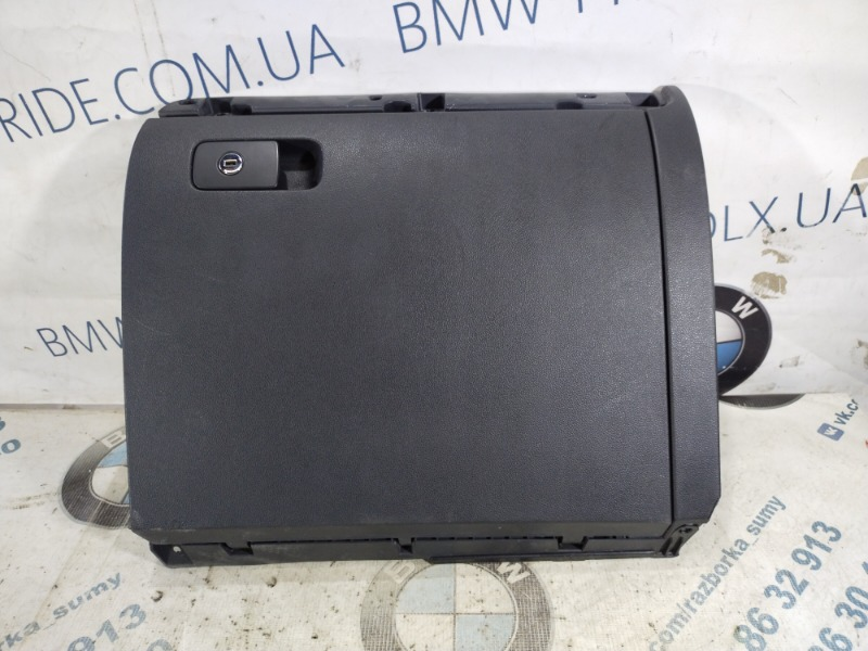 Бардачок Volkswagen Jetta 2.5 2011 (б/у)