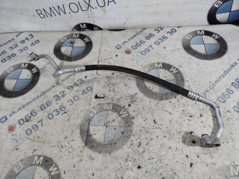 Трубка кондиционера Bmw 3-Series F30 N20B20 2013 (б/у)