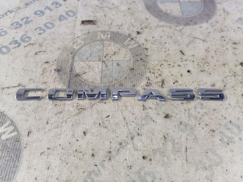 Значок Jeep Compass 2.4 2014 (б/у)
