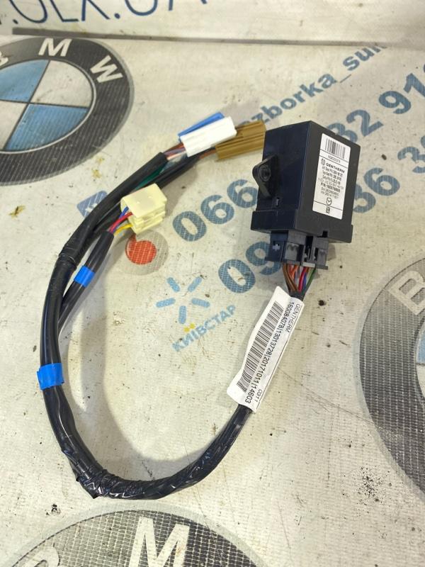 Блок управления сидением Mazda Cx-3 (б/у)
