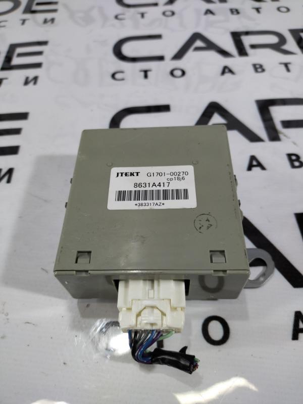 Блок управления полным приводом Mitsubishi Outlander Xl (б/у)
