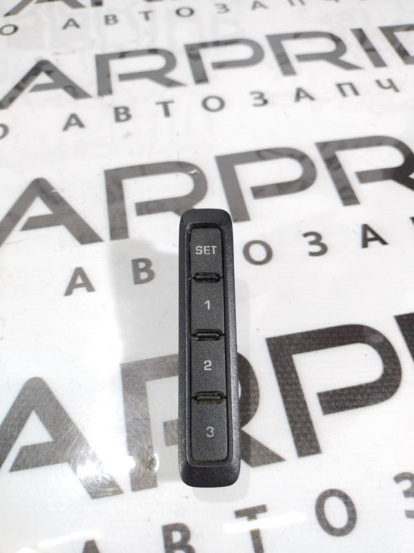 Кнопка памяти сидения Audi Q5 (б/у)
