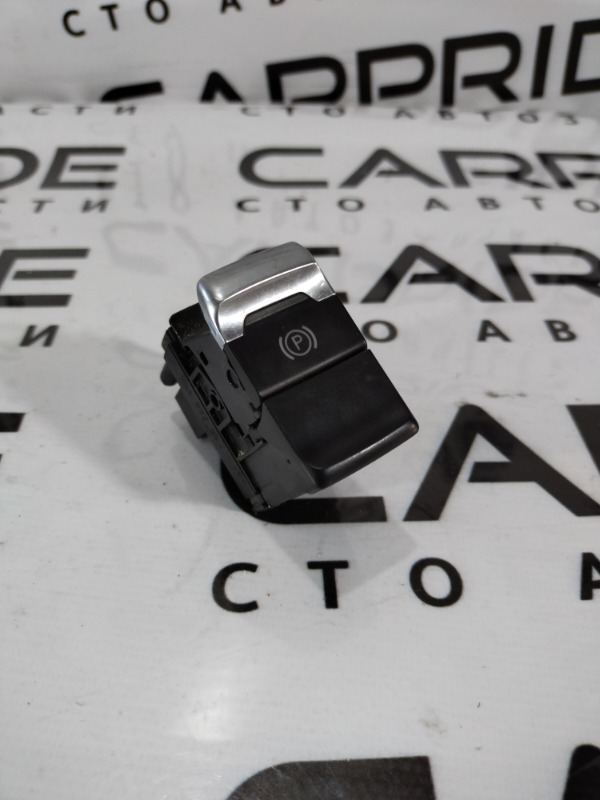Кнопка стояночного тормоза Audi Q5 (б/у)