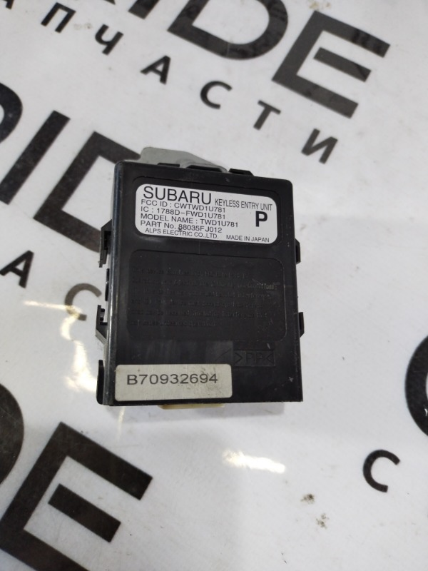 Блок управления центральным замком Subaru Impreza (б/у)