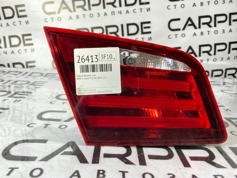 Задний фонарь Bmw 5-Series F10 N63B44 2011 левый (б/у)