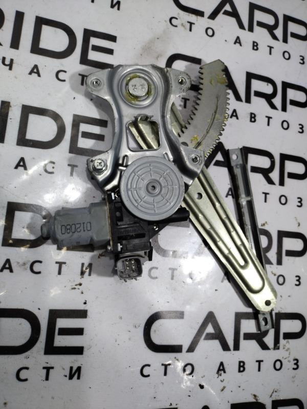 Стеклоподъемник Nissan Juke 1.6 2011 задний левый (б/у)