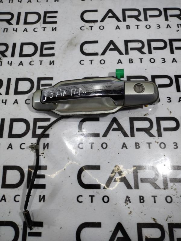 Ручка двери внешняя Kia Sorento BL 2.5 CRDI 2005 передняя левая (б/у)