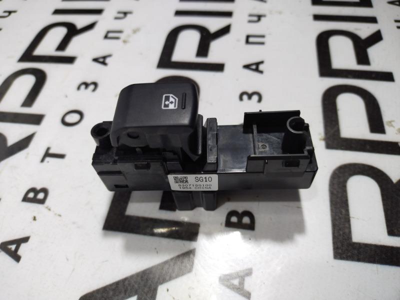 Кнопка стеклоподъемника Subaru Forester SJ 2.5 2015 передняя правая (б/у)
