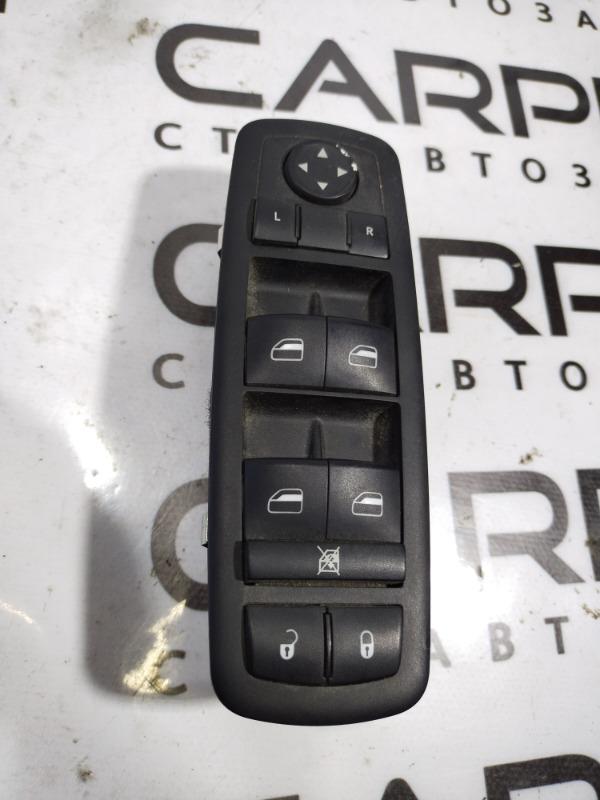 Блок кнопок стеклоподъемников Dodge Dart 2.4 2014 передний левый (б/у)