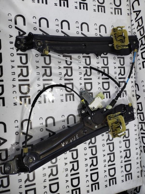 Стеклоподъемник Bmw 5-Series F10 N63B44 2011 передний левый (б/у)