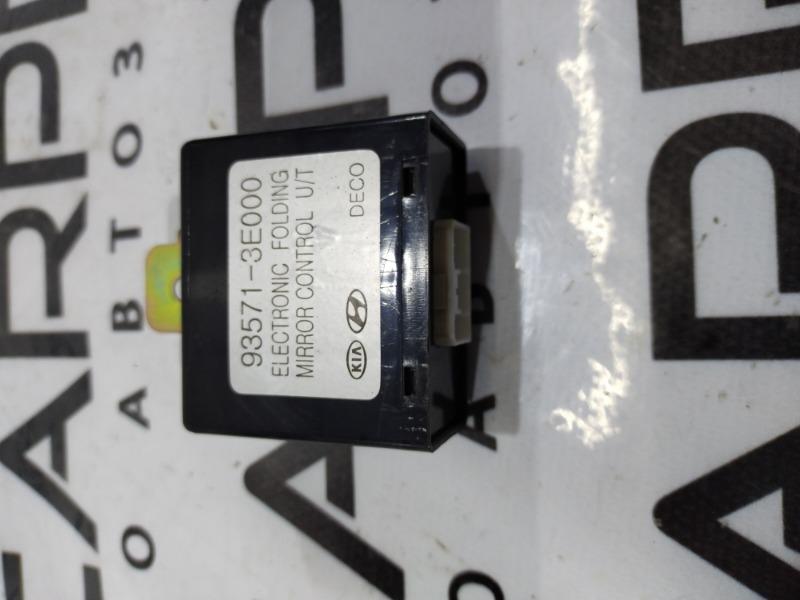 Блок управления дверьми Kia Sorento BL 2.5 CRDI 2005 передний правый (б/у)