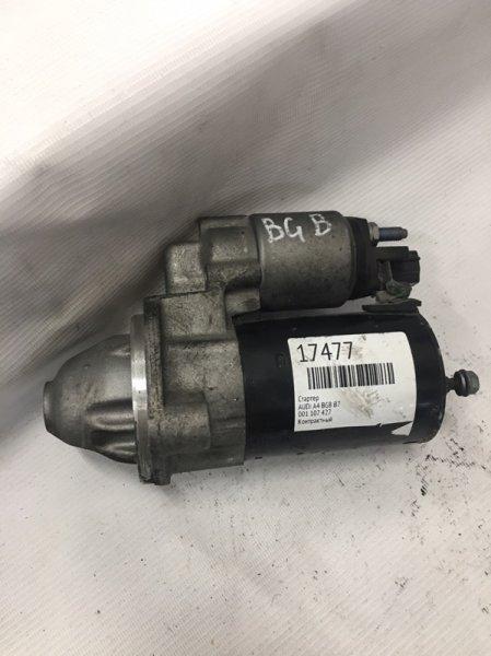 Стартер Audi A4 B7 BGB (б/у)