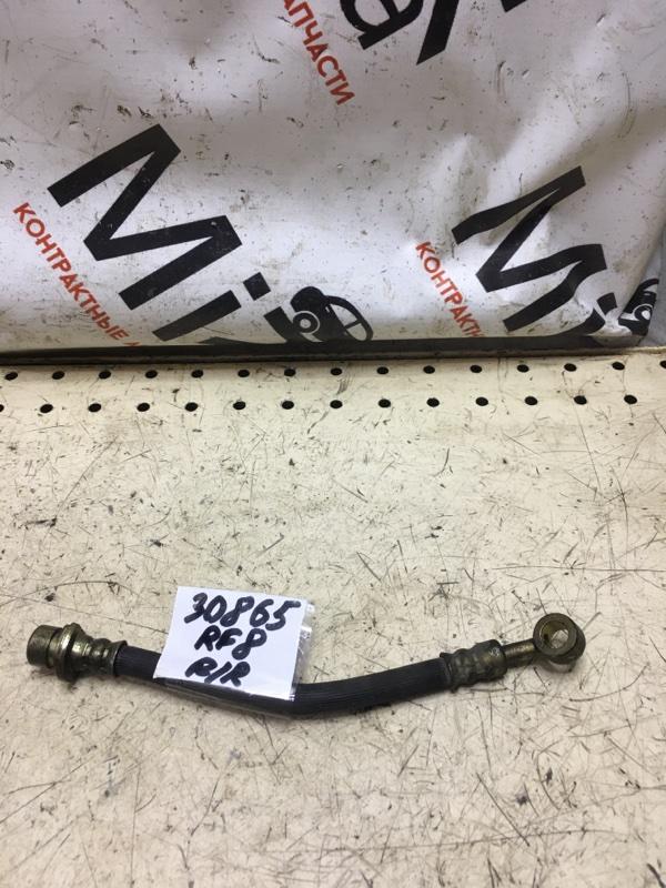 Шланг тормозной Honda Stepwgn RF8 задний (б/у)