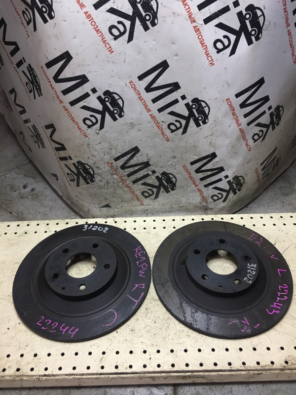 Тормозной диск Mazda Cx-5 KE2FW задний (б/у)