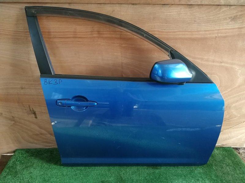Дверь Mazda Axela BK3P передняя правая (б/у)