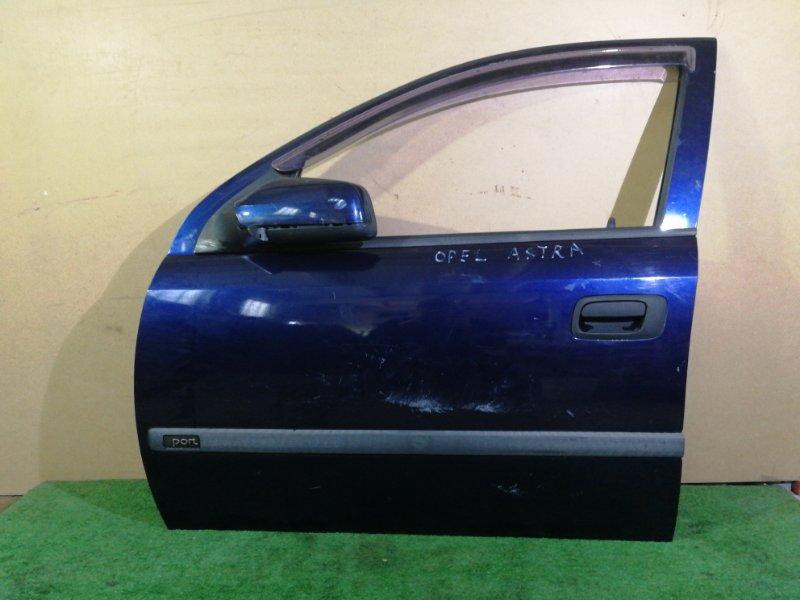 Дверь Opel Astra G (б/у)