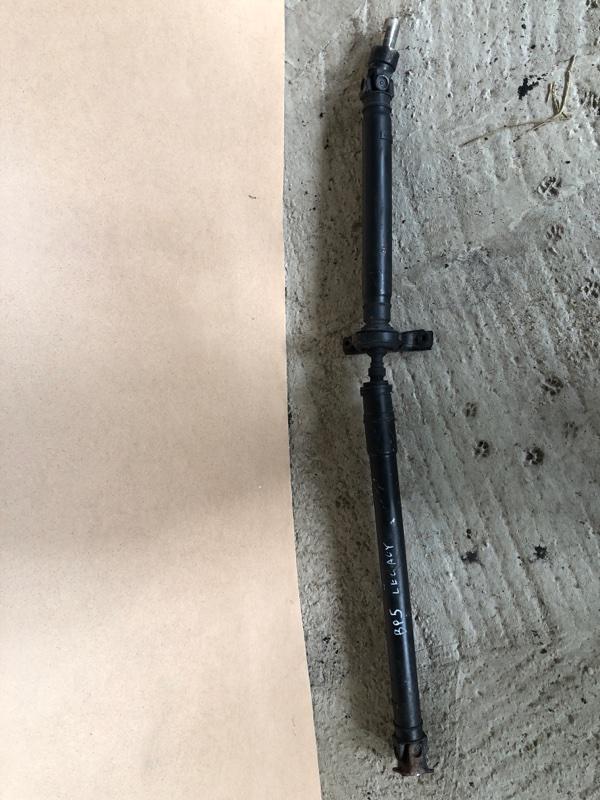 Карданный вал Subaru Legacy BP5 (б/у)