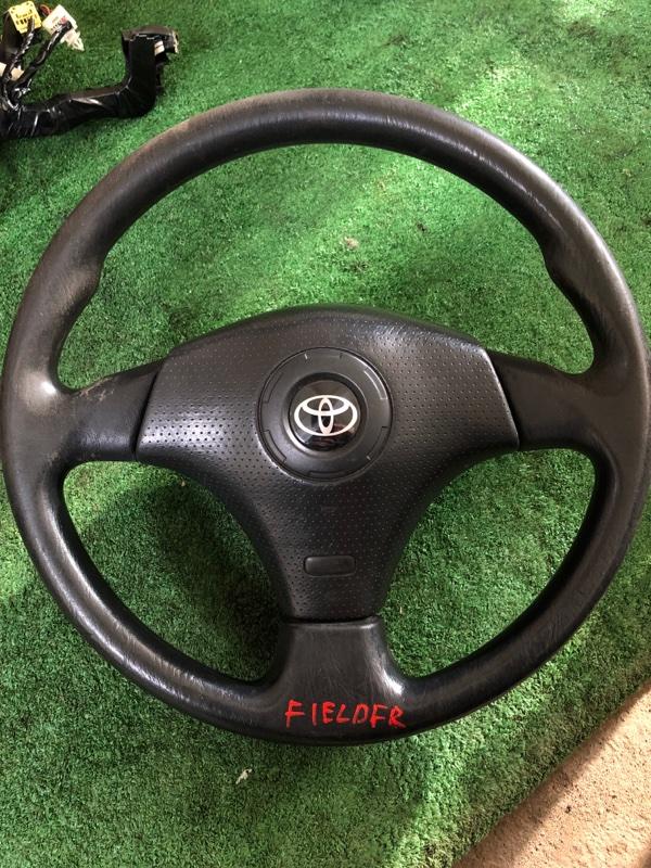 Руль Toyota Fielder (б/у)