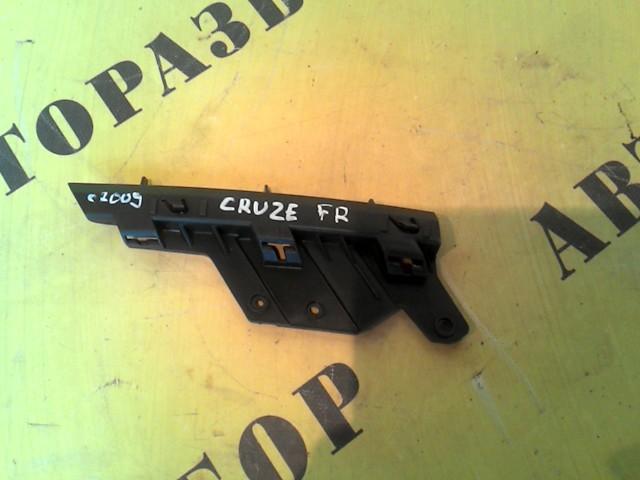Кронштейн переднего бампера правый Chevrolet Cruze 2009-2016