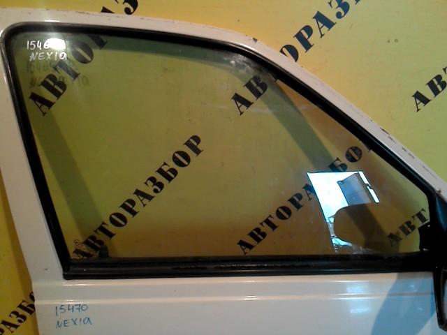 Стекло двери передней правой Daewoo Nexia 1998-2016
