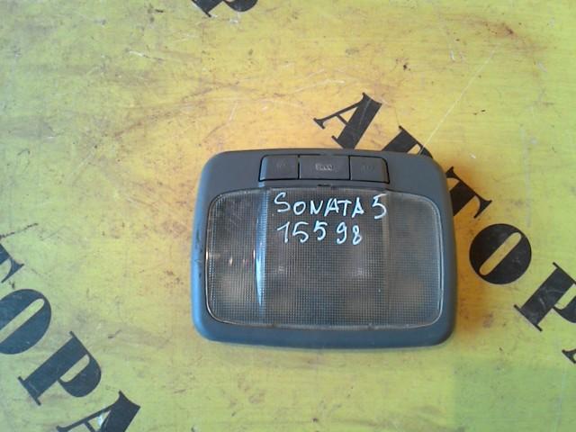 Плафон салонный Hyundai Sonata 5 Tagaz 2001-2012