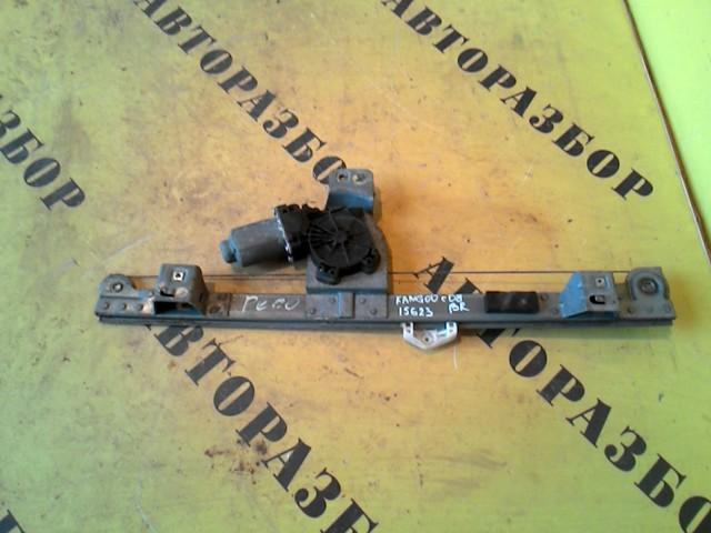 Стеклоподъемник задний правый Renault Kangoo 2008-H.b.