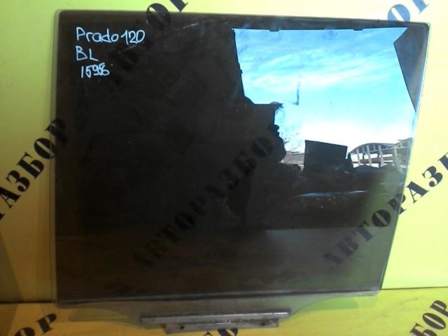 Стекло двери задней левой Toyota Land Cruiser Prado 120 2002-2009