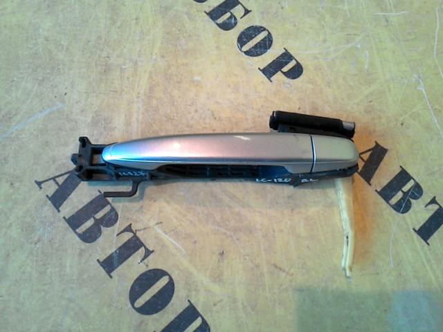 Ручка двери задней левой наружняя Toyota Land Cruiser Prado 120 2002-2009