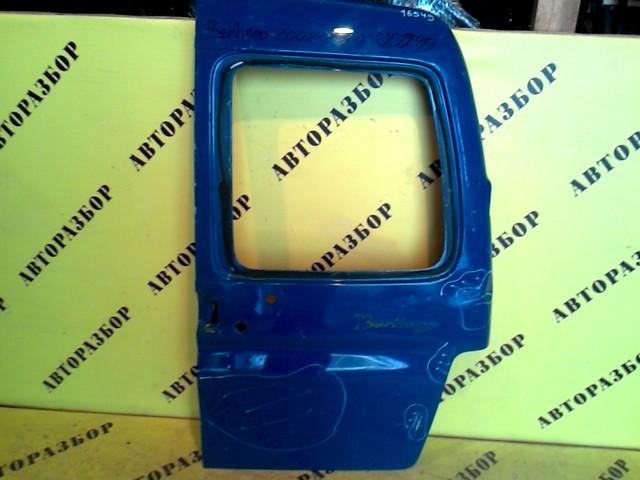 Дверь багажника Citroen Berlingo 2002-2012