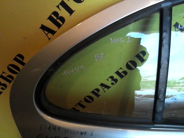 Стекло двери задней правой (форточка) Renault Megane 1 1996-2002