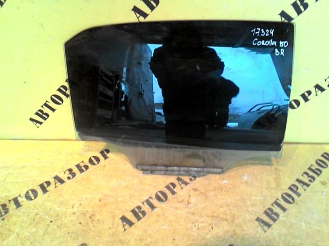 Стекло двери задней правой Toyota Corolla 150 2006-2013