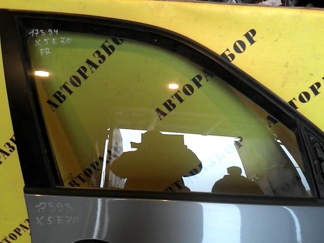 Стекло двери передней правой Bmw X5 E70 2007-2013
