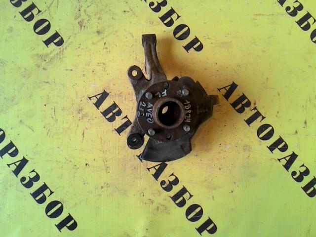 Кулак поворотный передний левый Chevrolet Aveo T250 2005-2011