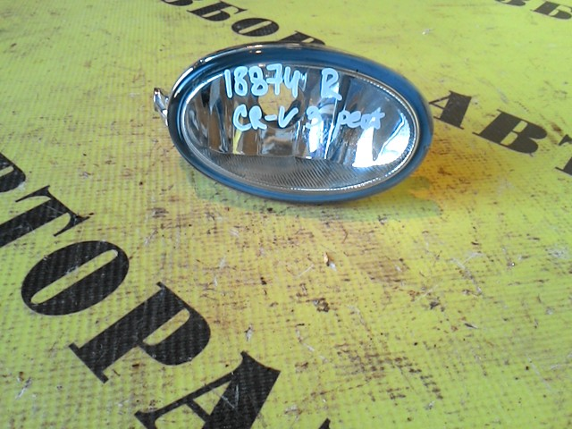Фара противотуманная правая Honda Cr-V 3 (Re) 2007-2012