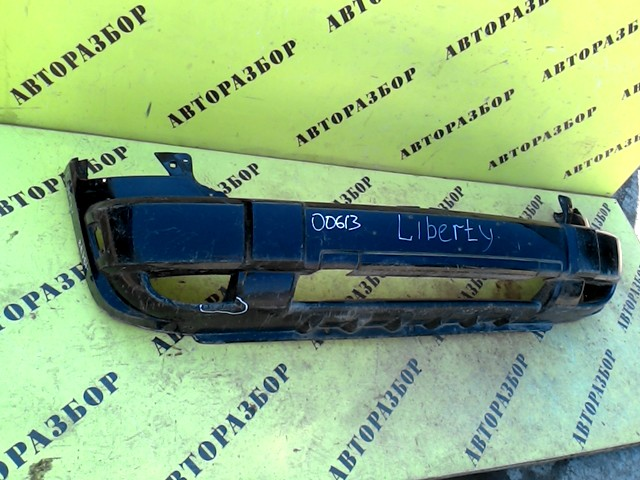 Бампер задний Jeep Liberty 2007-2012