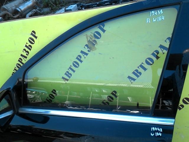 Стекло двери передней левой Mercedes Benz X164 Gl-Class 2006-2012