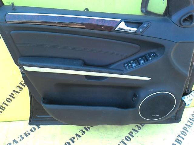 Обшивка двери передней левой Mercedes Benz X164 Gl-Class 2006-2012