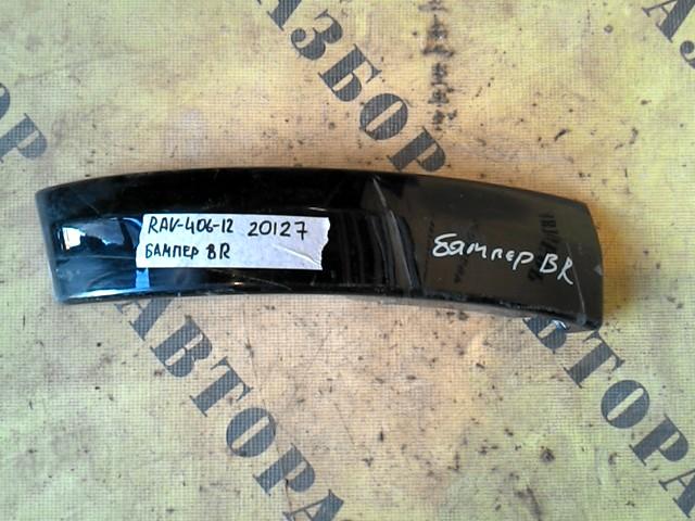 Накладка заднего бампера (боковая) Toyota Rav4 30 2006-2013