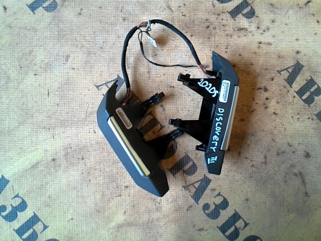 Блок кнопок Land Rover Discovery 3 2004-2009