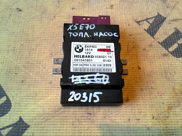 Блок электронный Bmw X5 E70 2007-2013