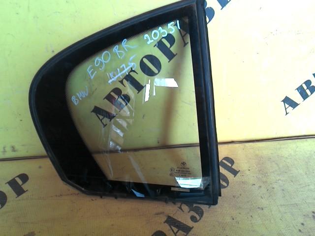 Стекло кузовное глухое заднее правое Bmw 3-Серия E90/e91 2005-2012