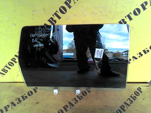 Стекло двери задней правой Mitsubishi Outlander Xl (Cw) 2006-2012