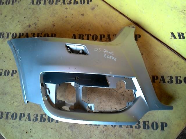 Бампер передний Audi Q3 2012-H.b.