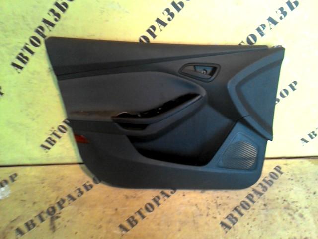 Обшивка двери передней левой Ford Focus 3 2011-2019