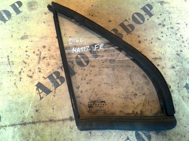 Стекло кузовное глухое переднее правое Daewoo Matiz 1998-2015