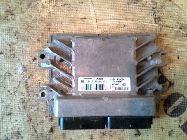 Блок управления двигателем Nissan Almera (G15) 2013-H.b.