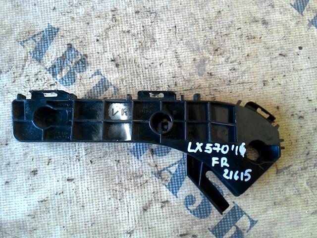 Кронштейн переднего бампера правый Lexus Lx570 2016-H.b.